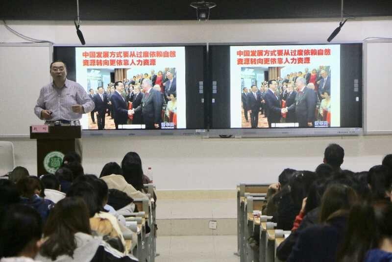 青年之声¡¤记初等教育学院¡°家庭教育专业化¡±讲座
