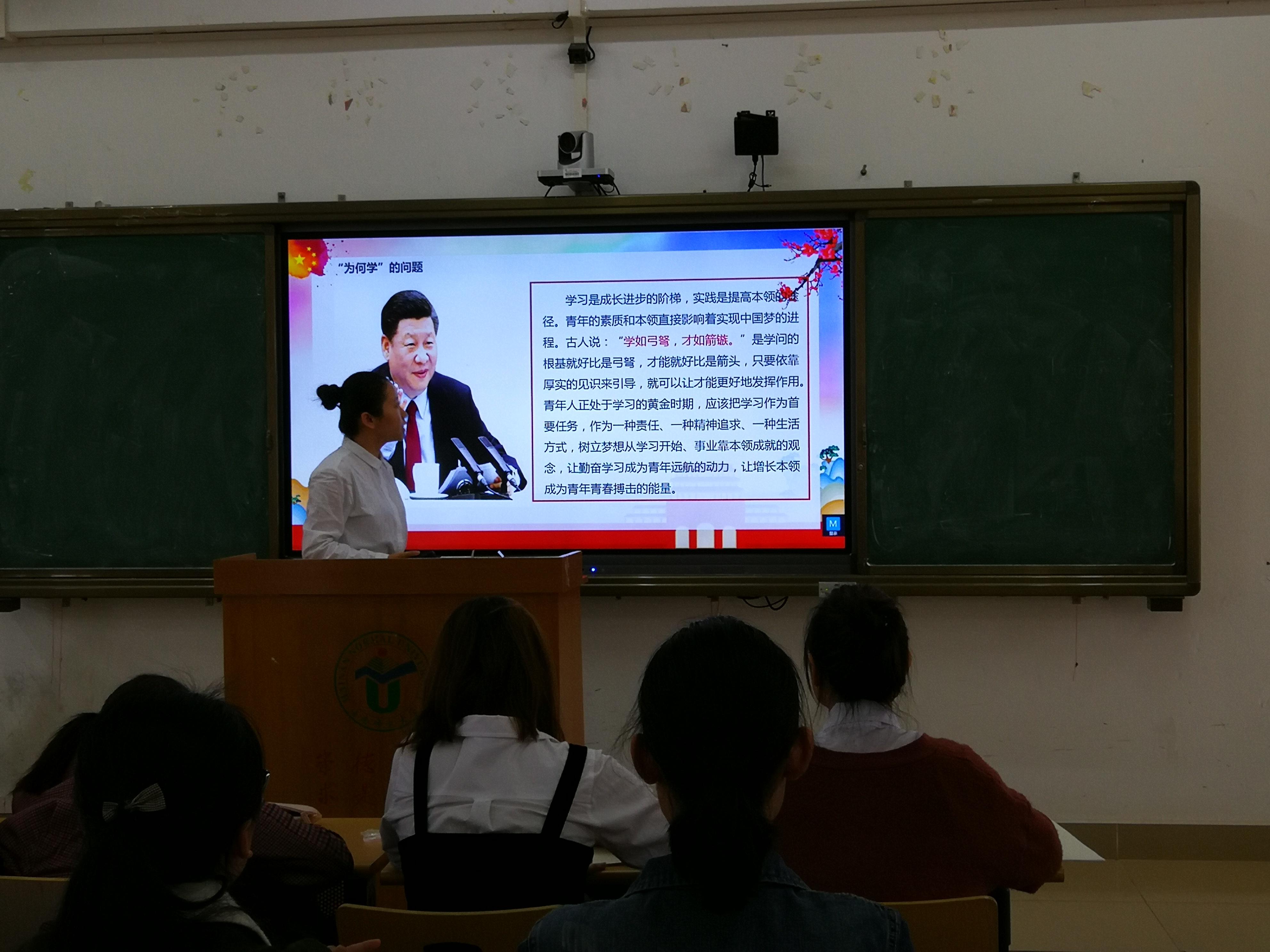 """青年之声・记文学院党支部党日活动之《""""平""""语近人》研龚沙龙"""
