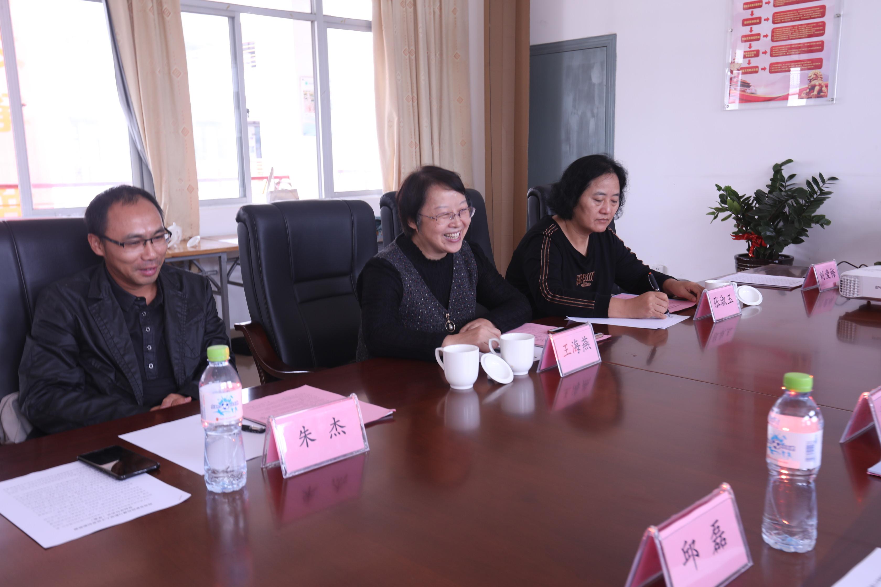 海南省新闻传播学专业教学指导委员会2018年年会在我院召开