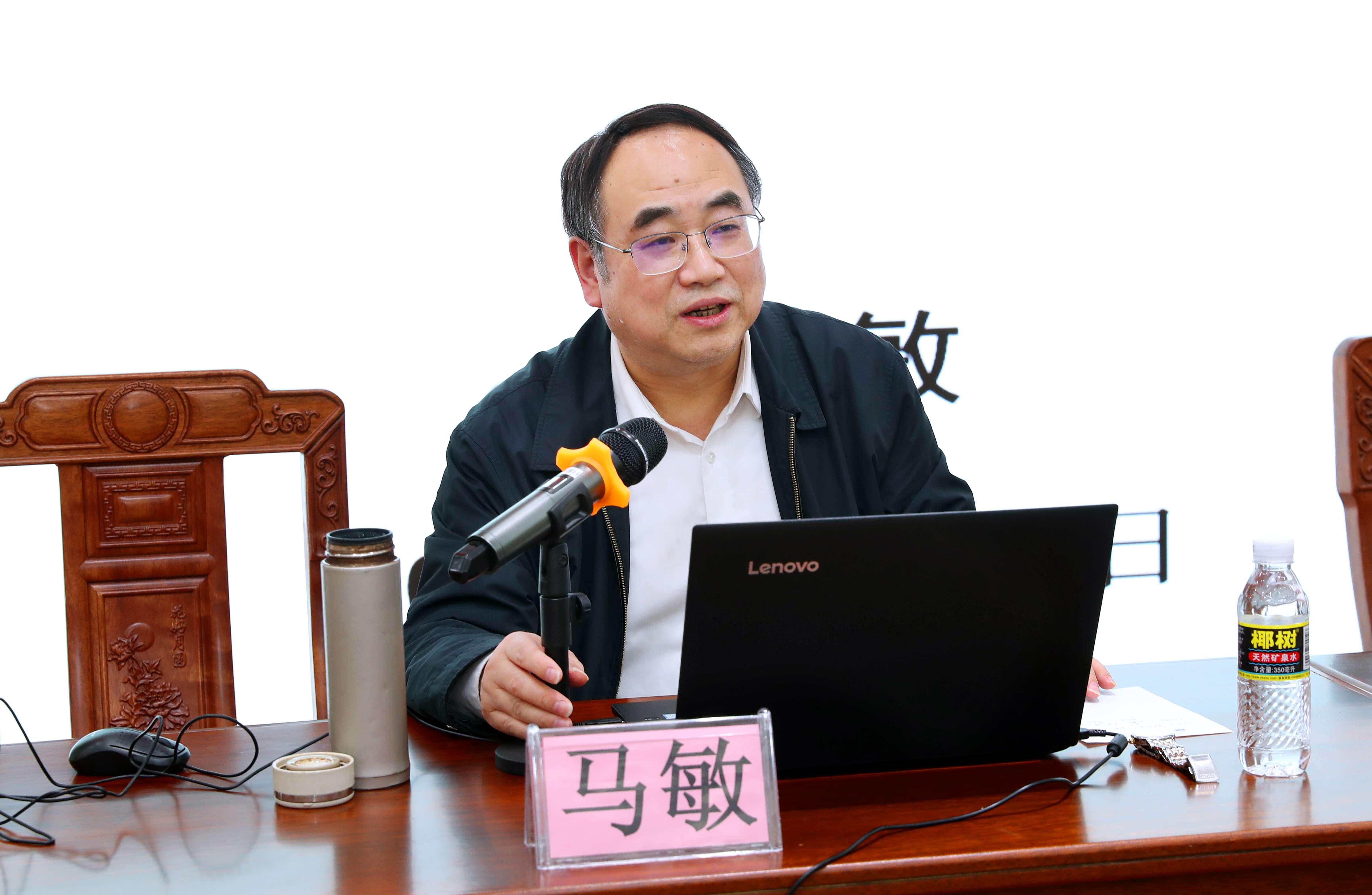 华中师范大学原党委书记马敏教授来我校讲学