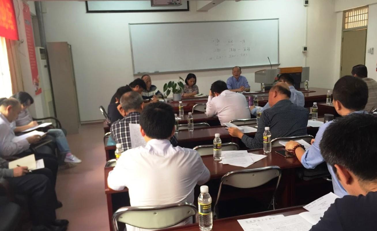教务处召开期末教学工作会议