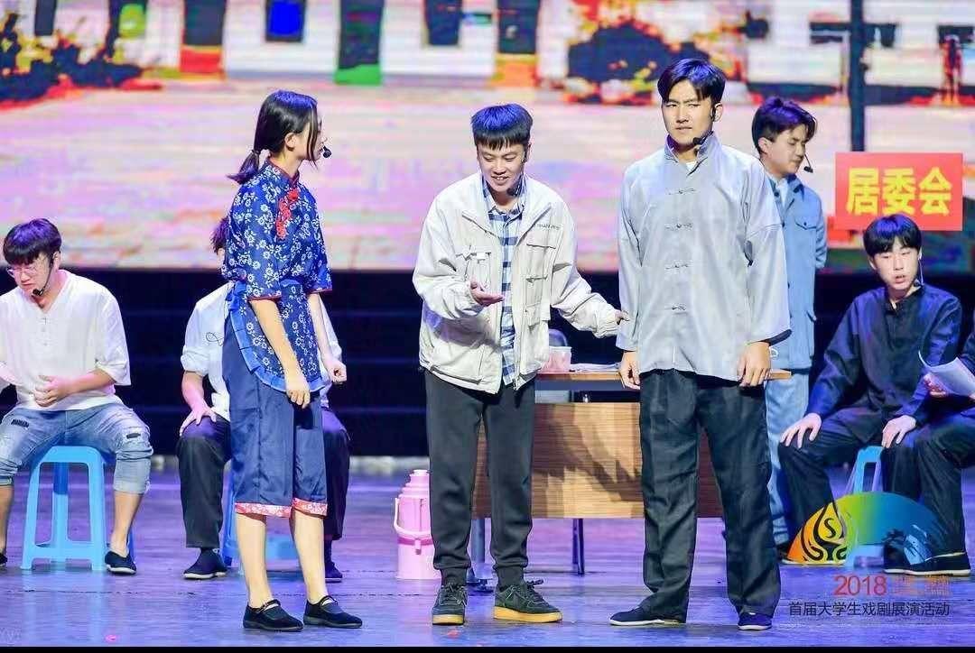 我校在海南省首届大学生戏剧表演活动喜获佳绩