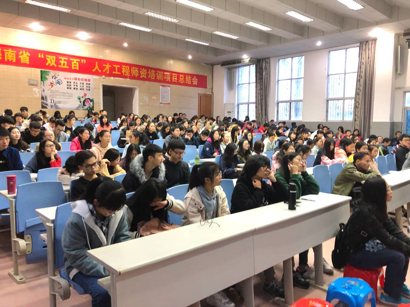 记海南师范大学数学与统计学院《分析数学》讲座