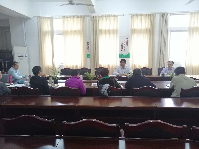 林强校长参加化学与化工学院党委民主生活会