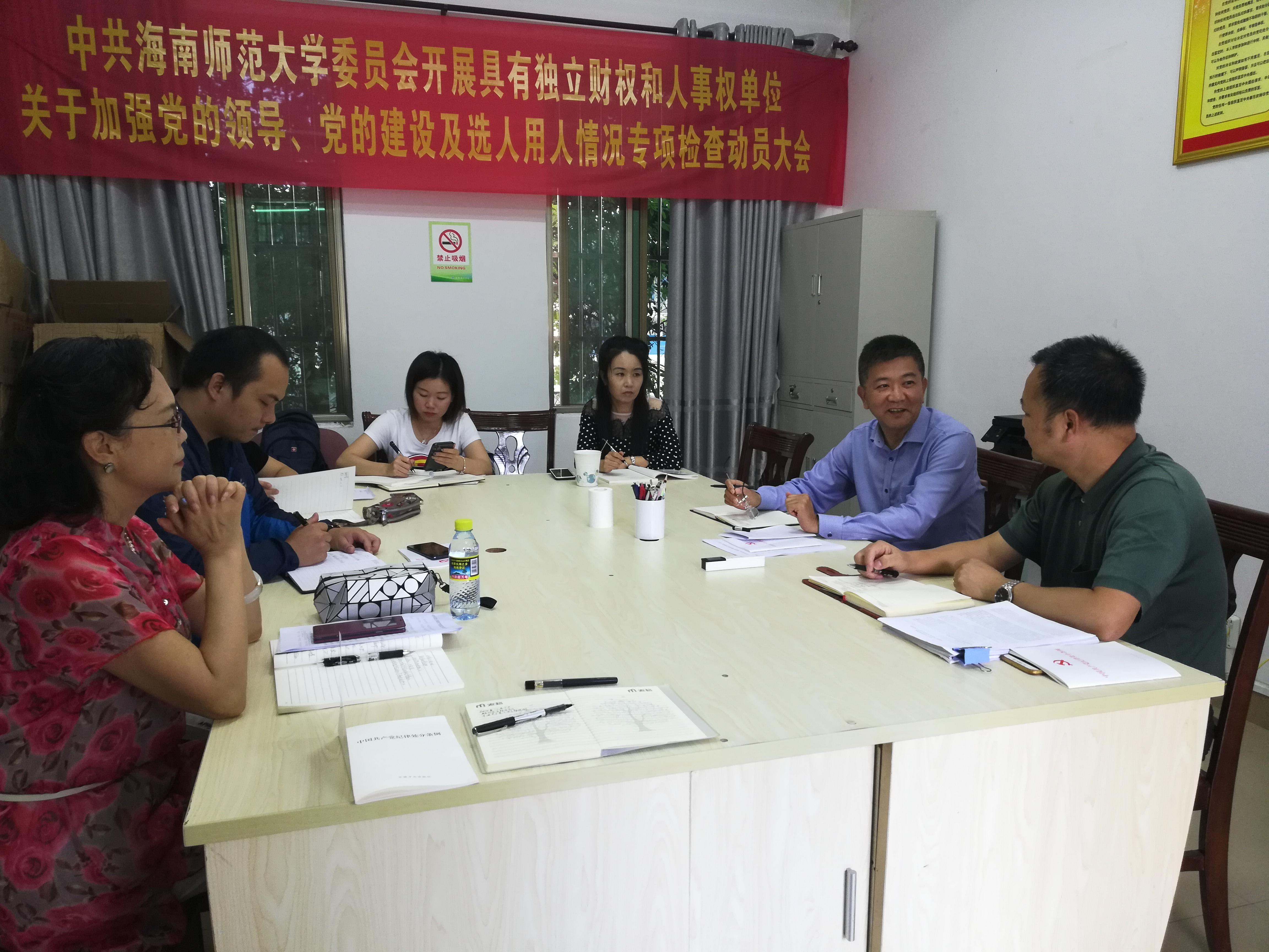 王在存主讲学习《中国共产党支部工作条例(试行)》专题党课