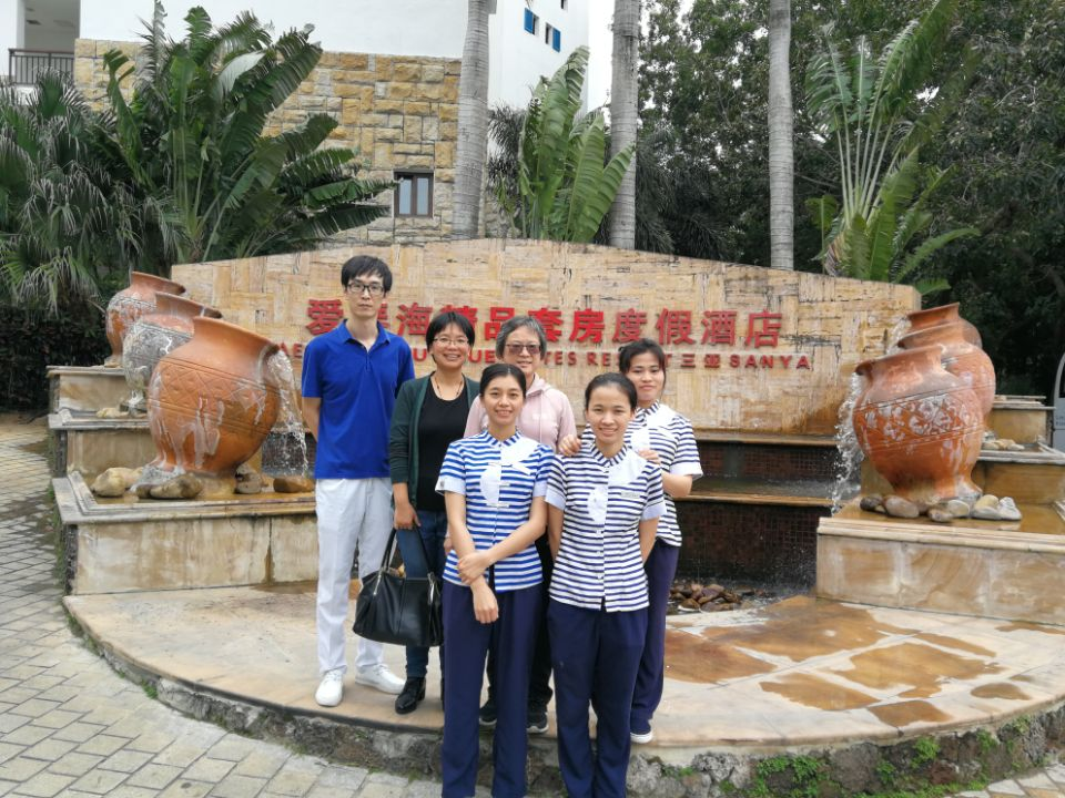 旅游学院领导赴三亚看望实习生与见习生