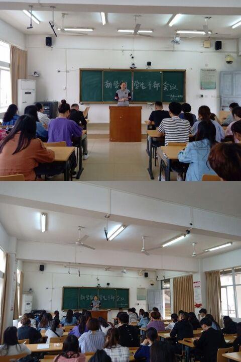 青年之声·教育与心理学院召开新学期干事会议暨走访学生宿舍