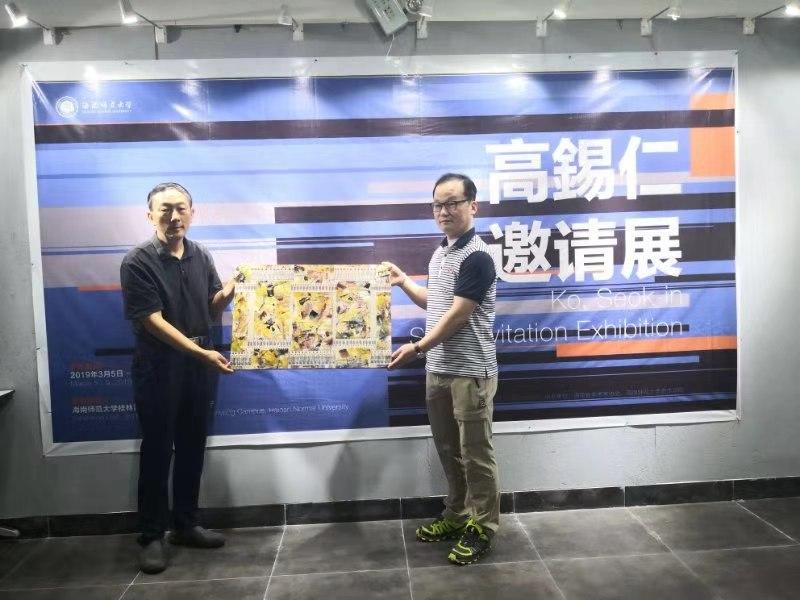 韩国群山大学高锡仁教授为学院捐赠艺术作品