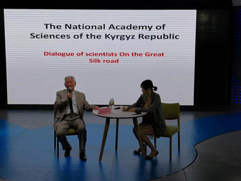 吉尔吉斯斯坦专家到我校作丝绸之路主题讲座