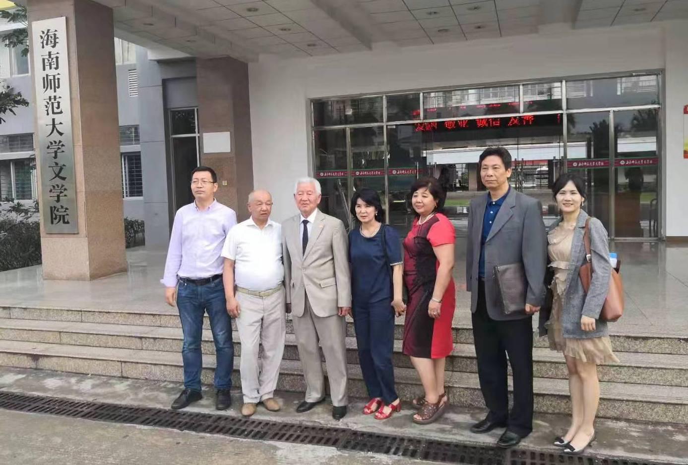 吉尔吉斯斯坦专家到澳门赌场网站:作丝绸之路主题讲座