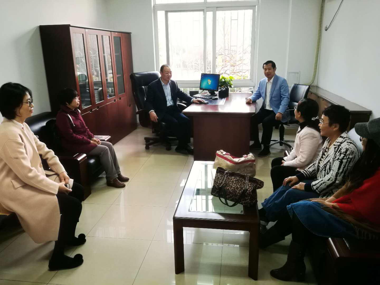 我院陈光英副院长、王崇太副院长一行到陕西师范大学调研