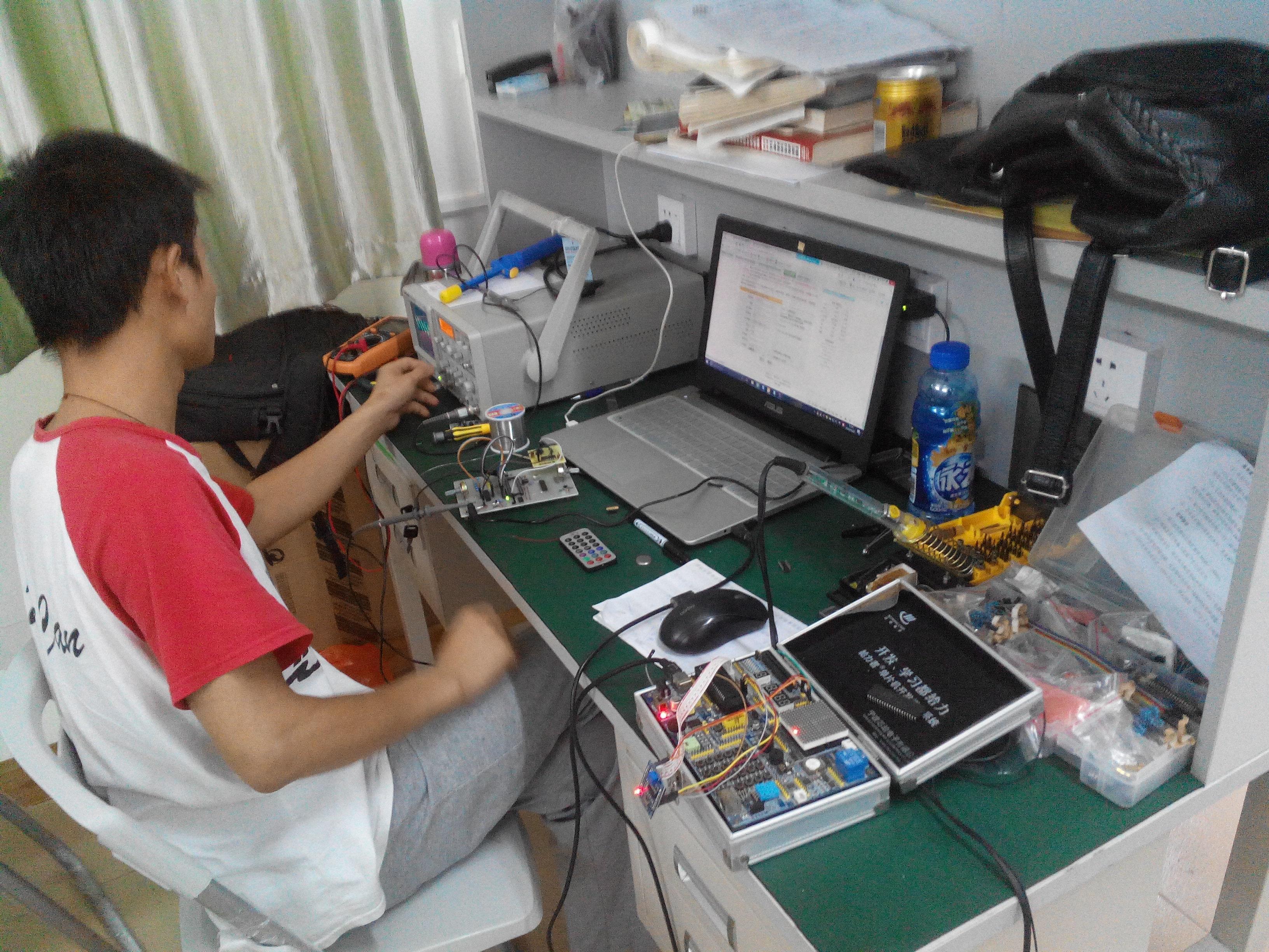 全国大学生电子设计竞赛