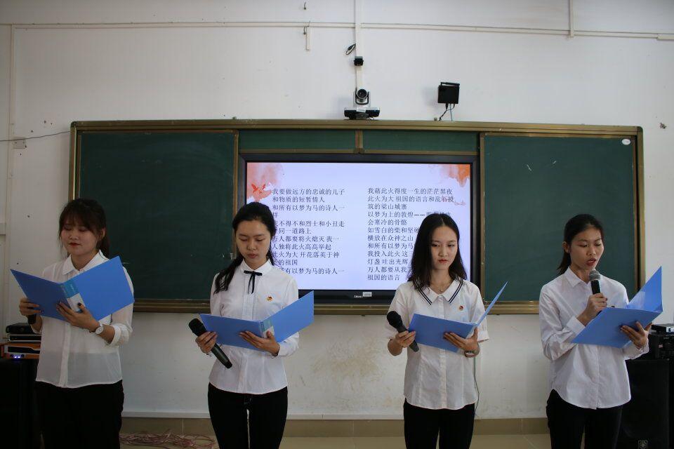 教育与心理学院成功举办诗词朗诵比赛