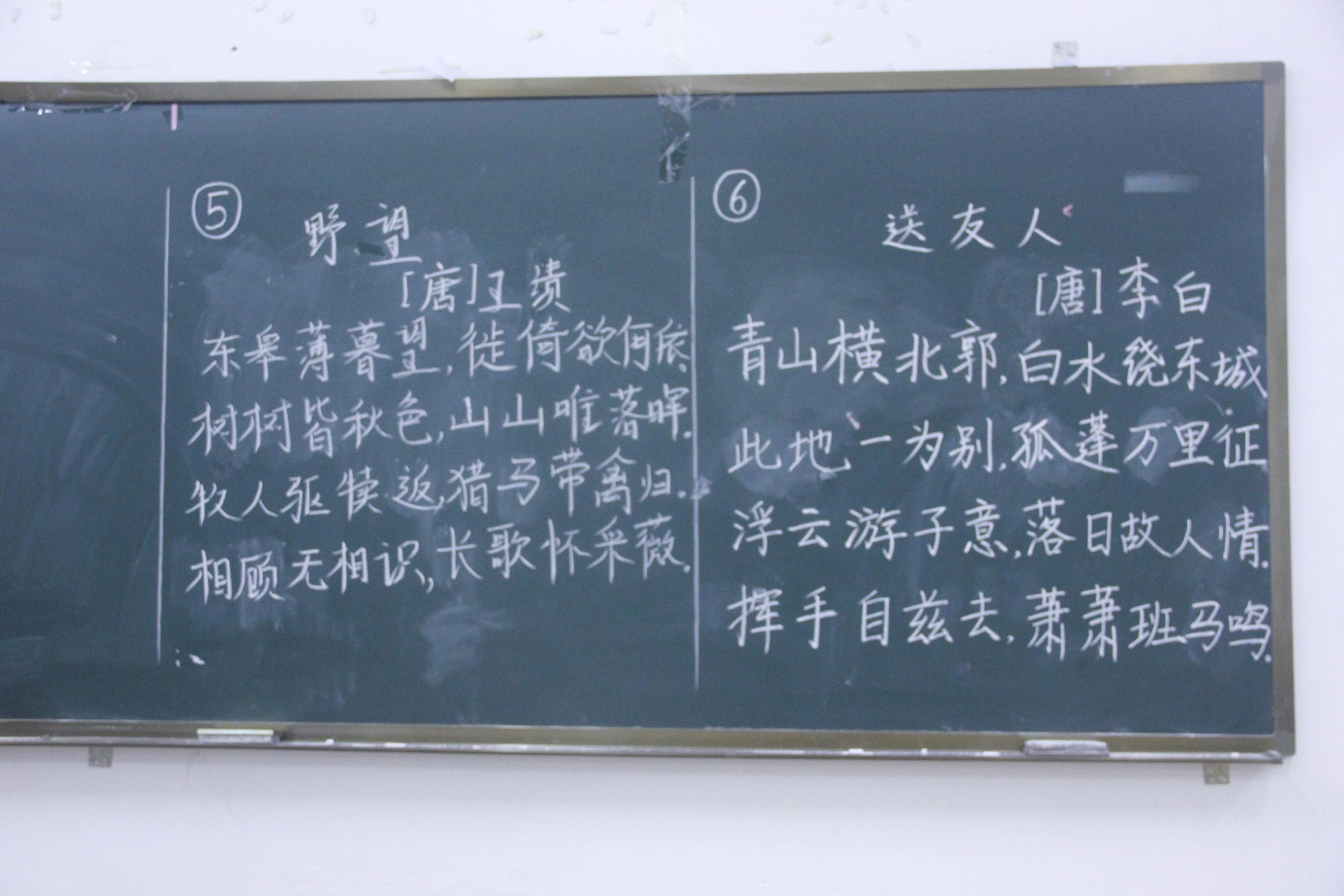 """青年之声·记文学院""""落纸书豪志,怀墨展芳华""""第十届三笔字大赛决赛"""