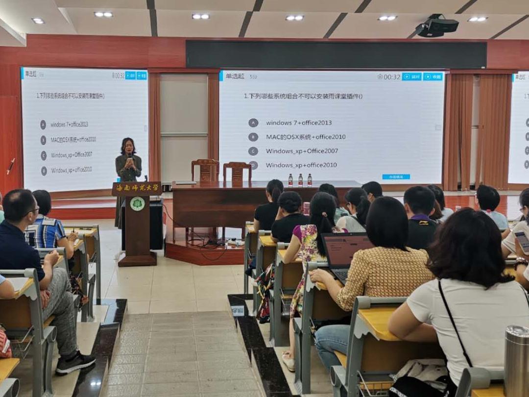"""我校举办新型智慧教学工具""""雨课堂""""应用技术培训"""