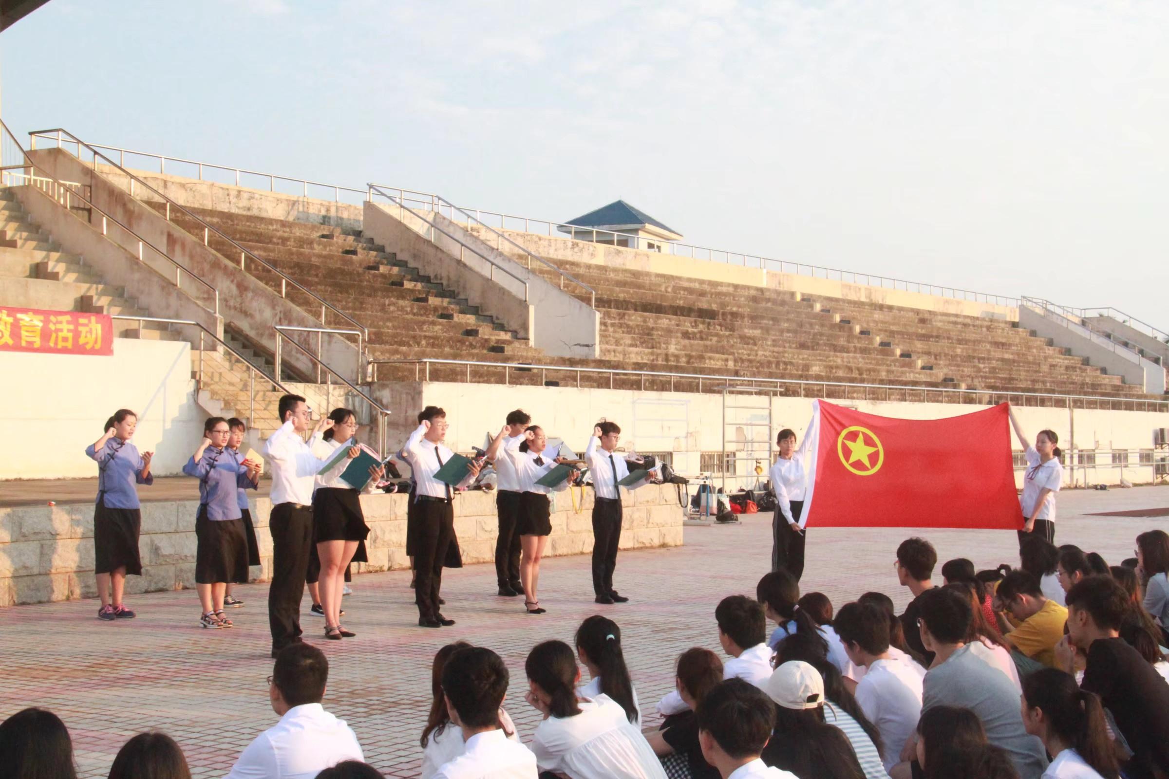 """青年之声·记马克思主义学院""""国旗下的讲话""""活动"""