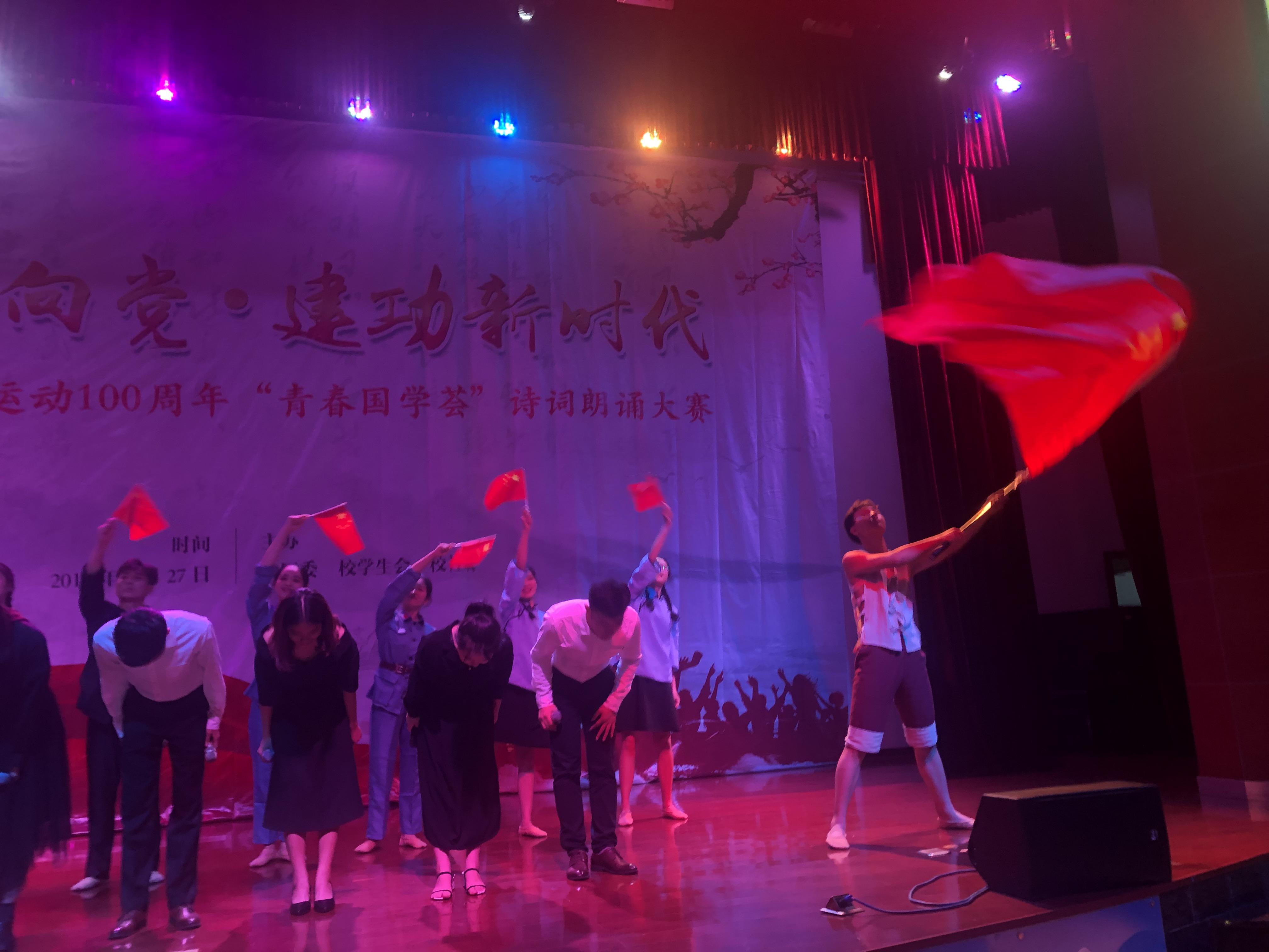 音乐学院参加纪念五四运动100周年