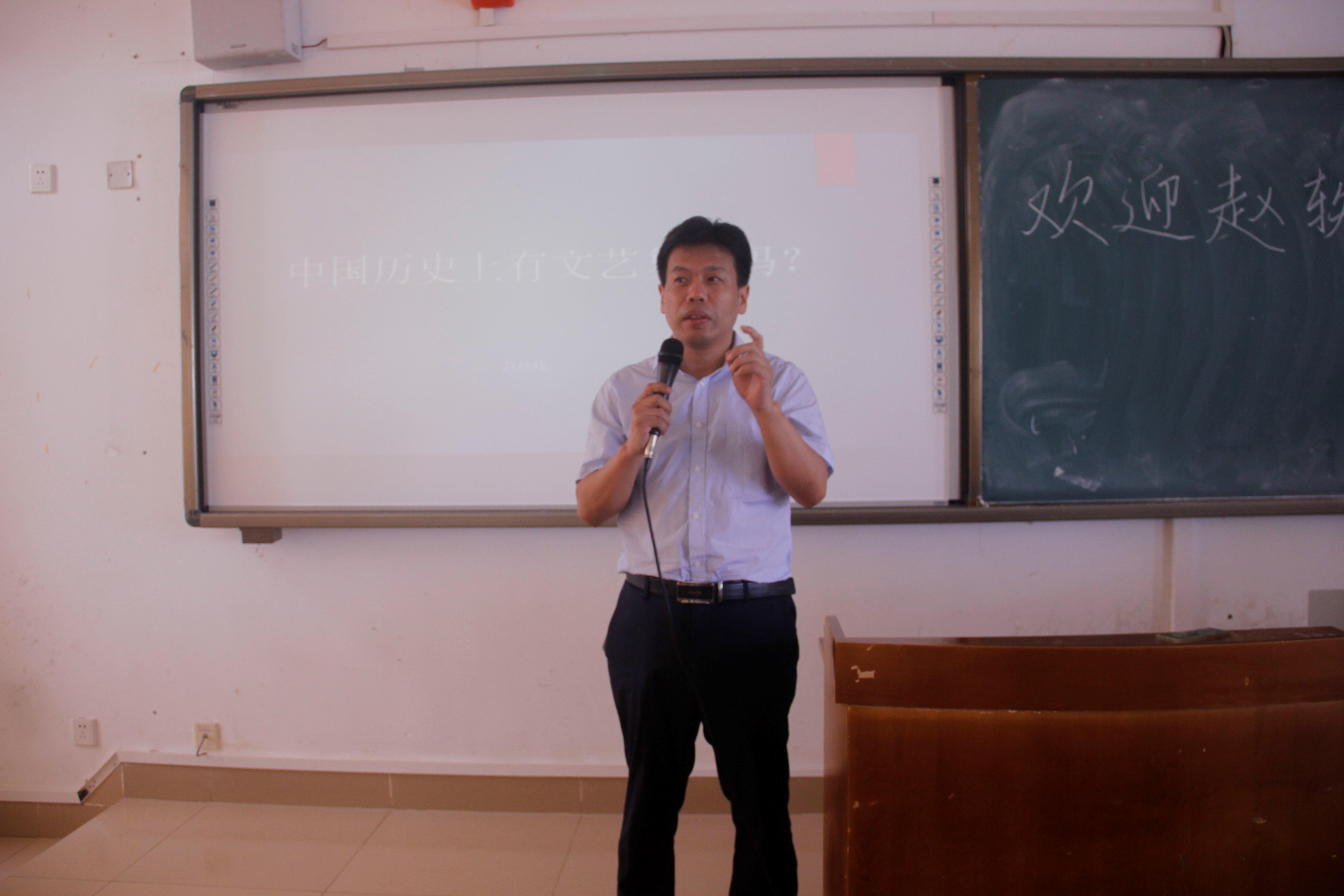 """文学院举办""""中国历史上有文艺复兴吗""""讲座"""