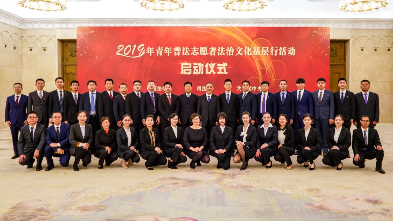 法学院师生代表参加全国和海南青年普法志愿者法治文化基层行活动启动仪式