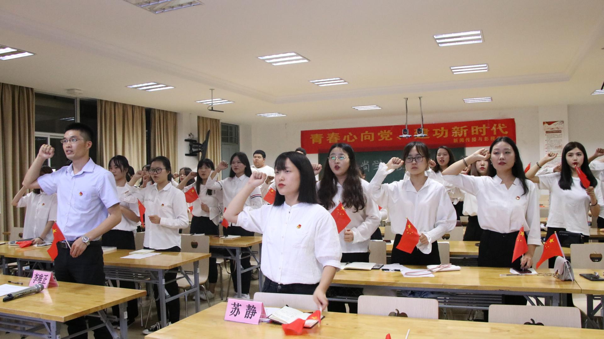 江西十一选五全天计划团委举办团日活动学习习总书记讲话精神