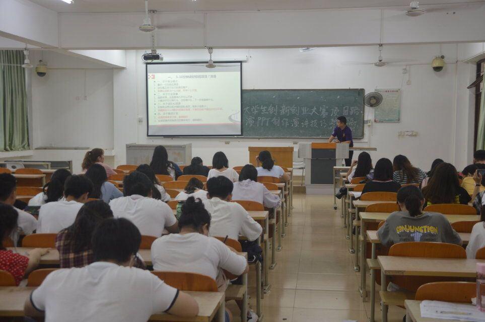 """青年之声•教育与心理学院举办""""路演PPT制作与演讲技巧""""主题讲座"""
