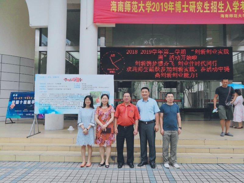 广州市第七中学陈吉君老师来我院开展教研活动