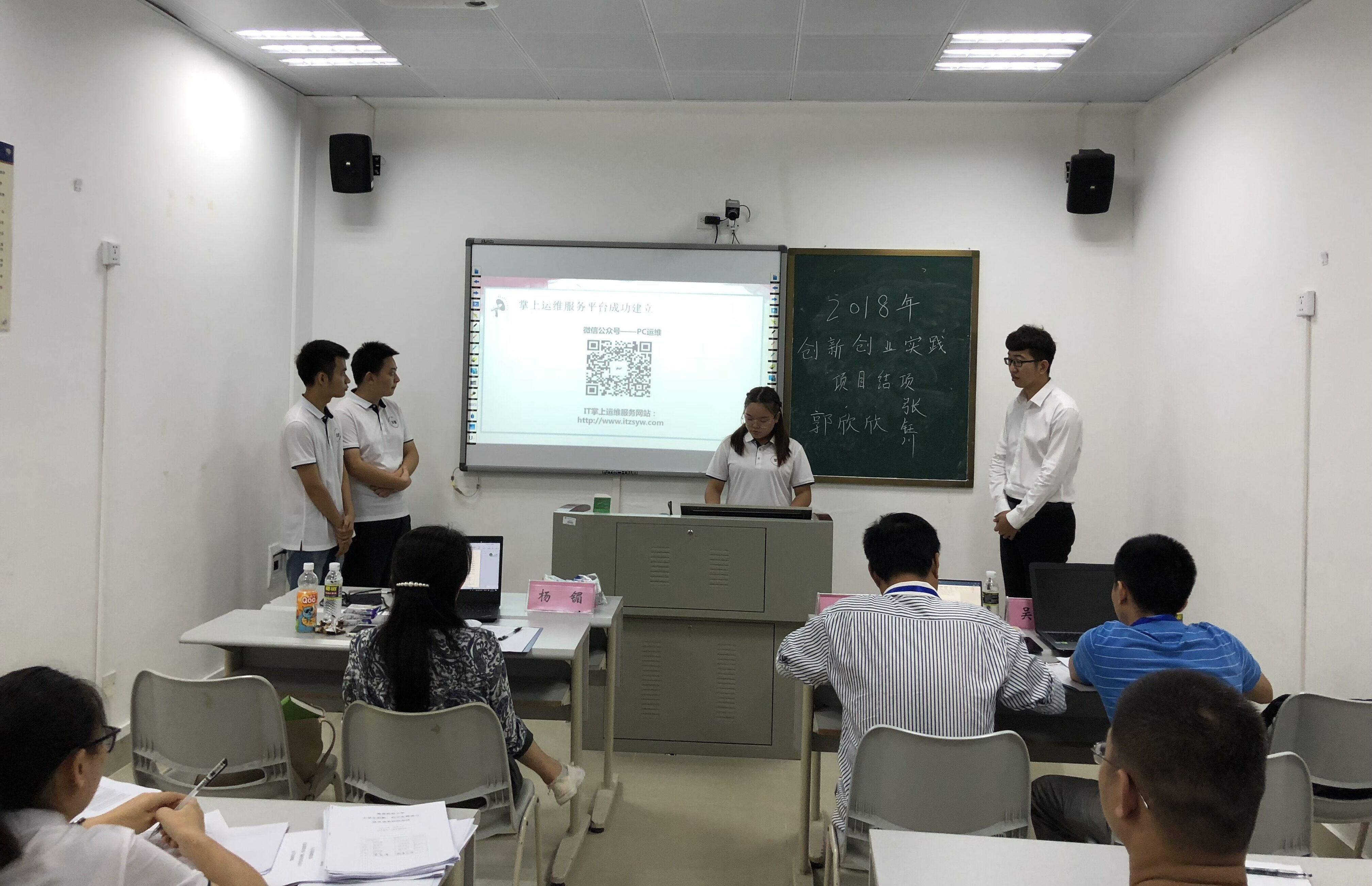 创新创业实践周系列活动报道(三)