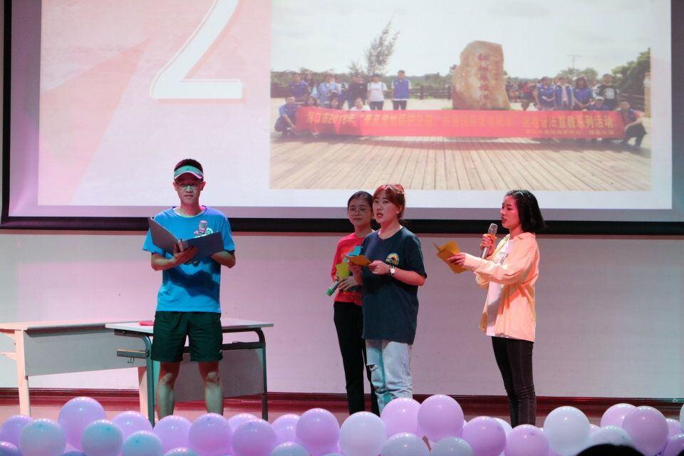 教育与心理学院成功举办青年志愿者协会志愿服务文化节暨优秀志愿者表彰大会