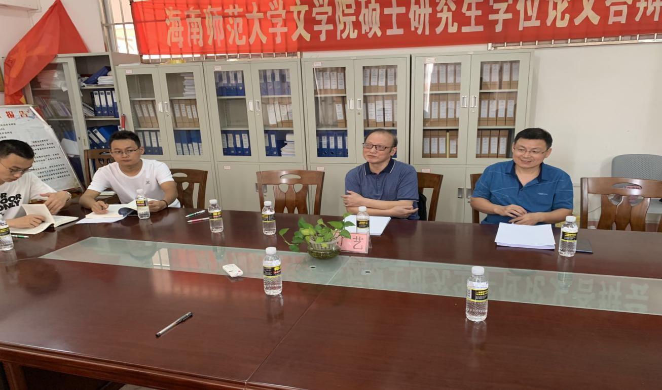 冯广艺教授到我校讲学