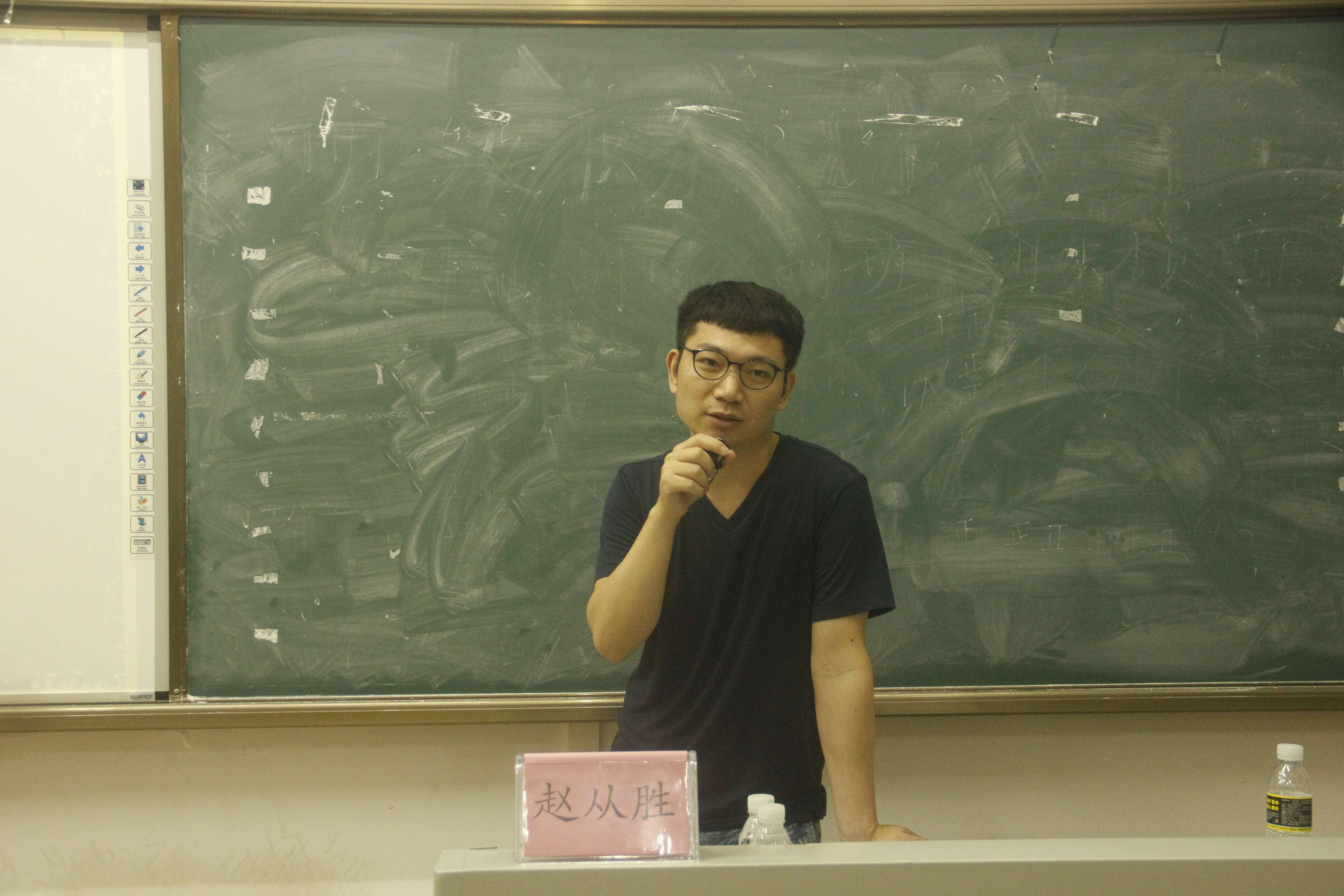 """记海南师范大学榕树讲座之""""近代殖民主义下海南与台湾的农业关系研究"""""""