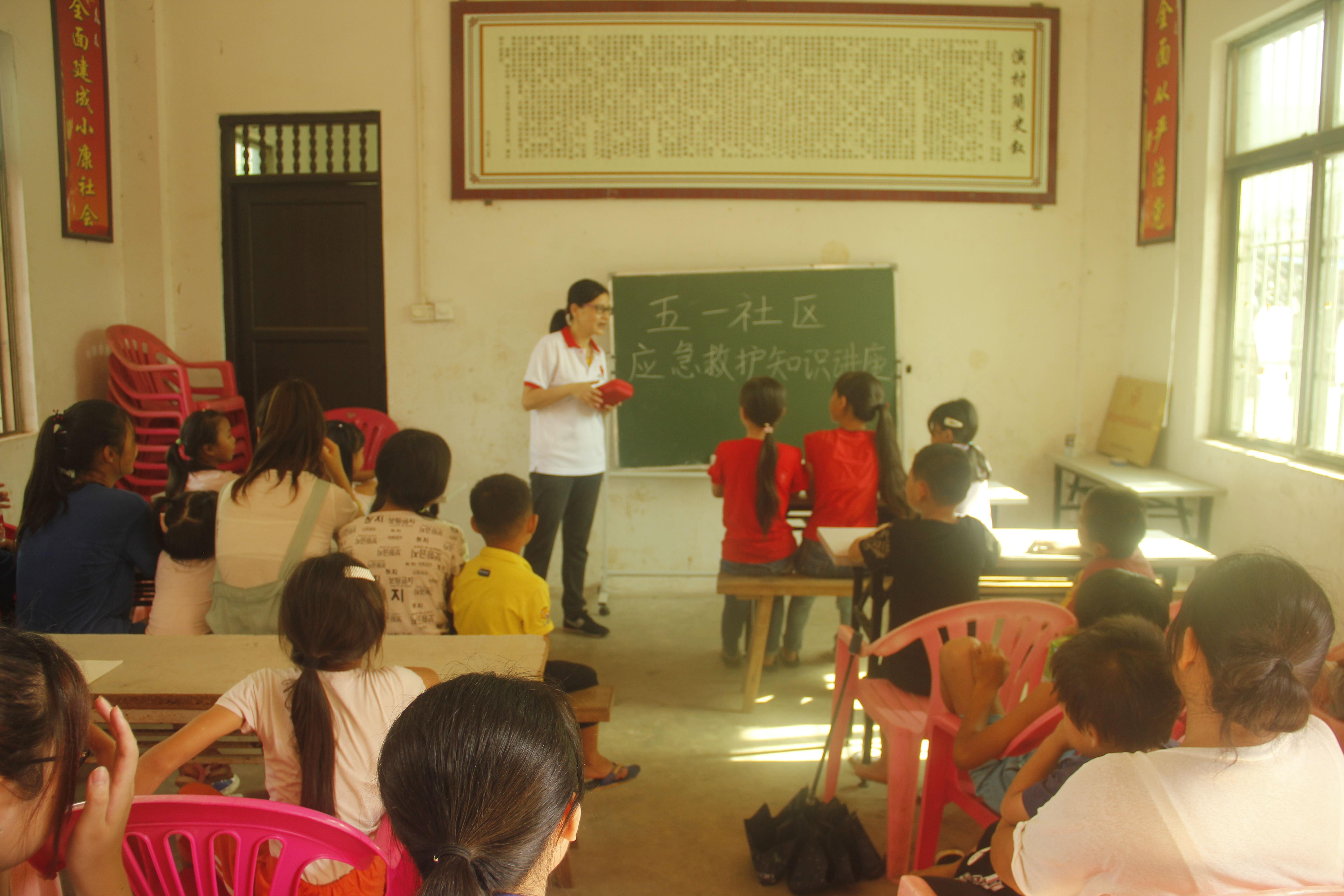 青年之声·记五一社区应急救护培训