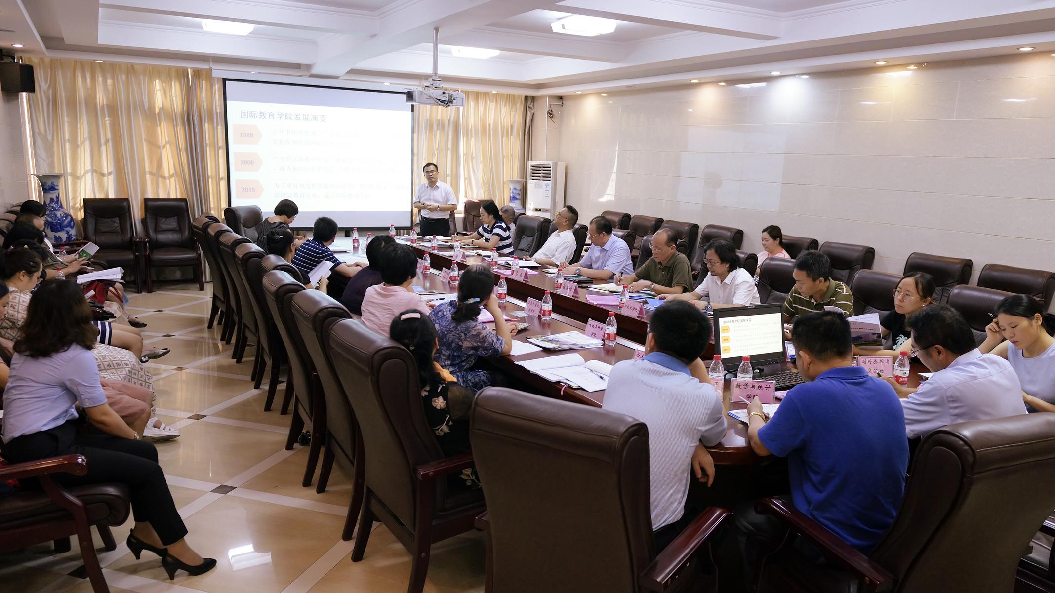 我校召开国际学生教育工作专题会议