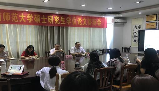 北京师范大学王本陆教授莅临我院讲学