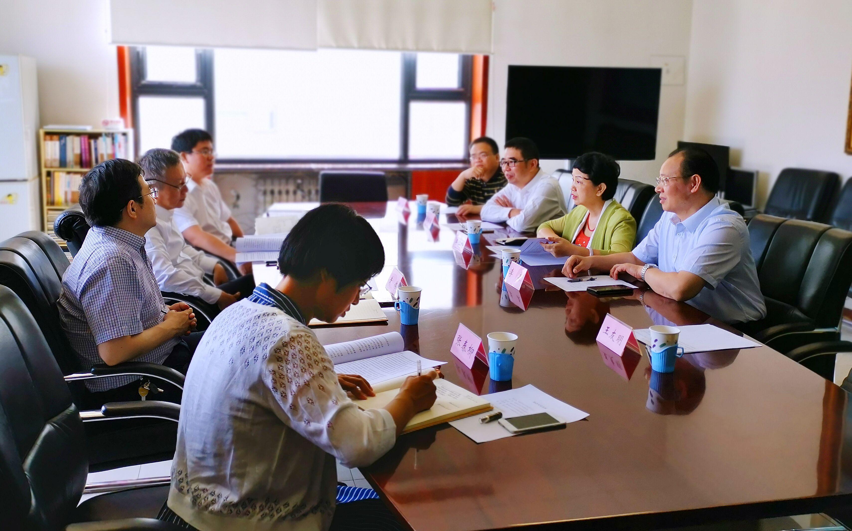 李红梅书记率队赴国家有关部委寻求政策支持