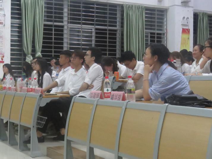 2019-2020學年度主席團換屆選舉代表大會