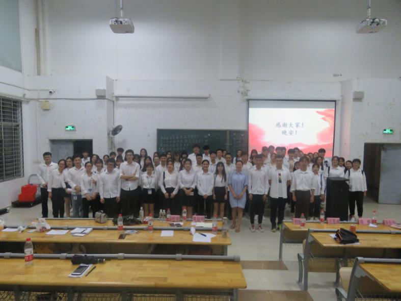 2019-2020学年度主席团换届选举代表大会