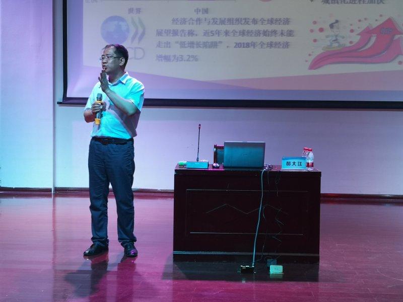 哈尔滨商业大学郝大江教授到我校讲学