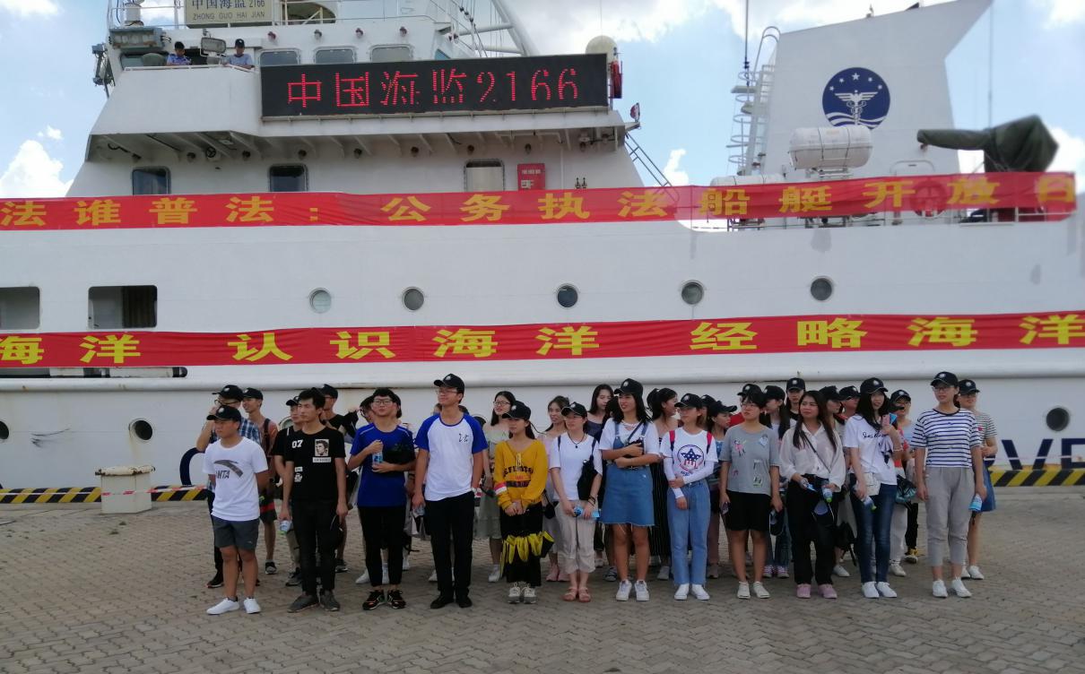 法学院举办世界海洋日实践教学活动