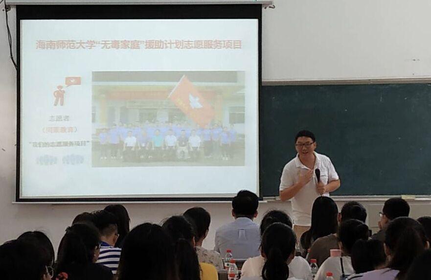 我校舉辦毒品預防教育講座