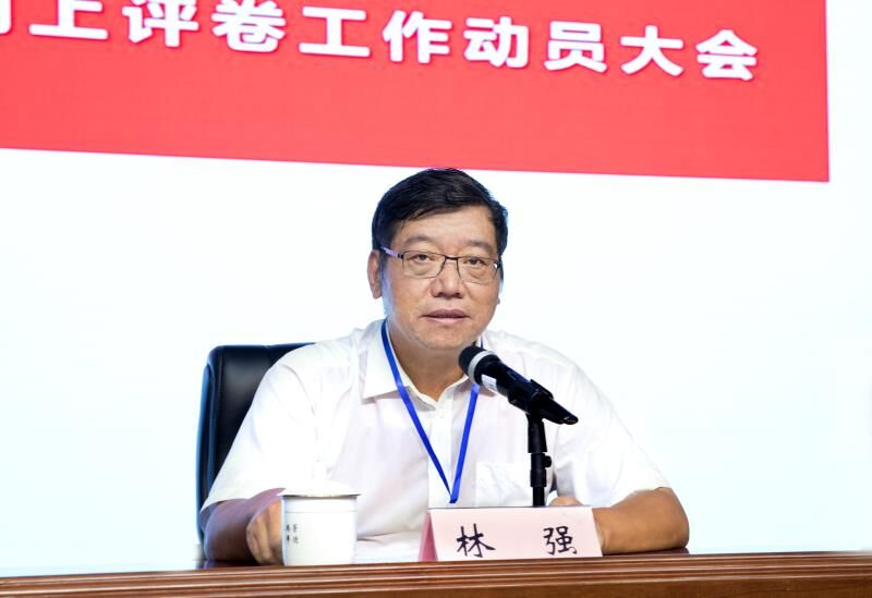 海南省2019年普通高考网上评卷工作在我校启动