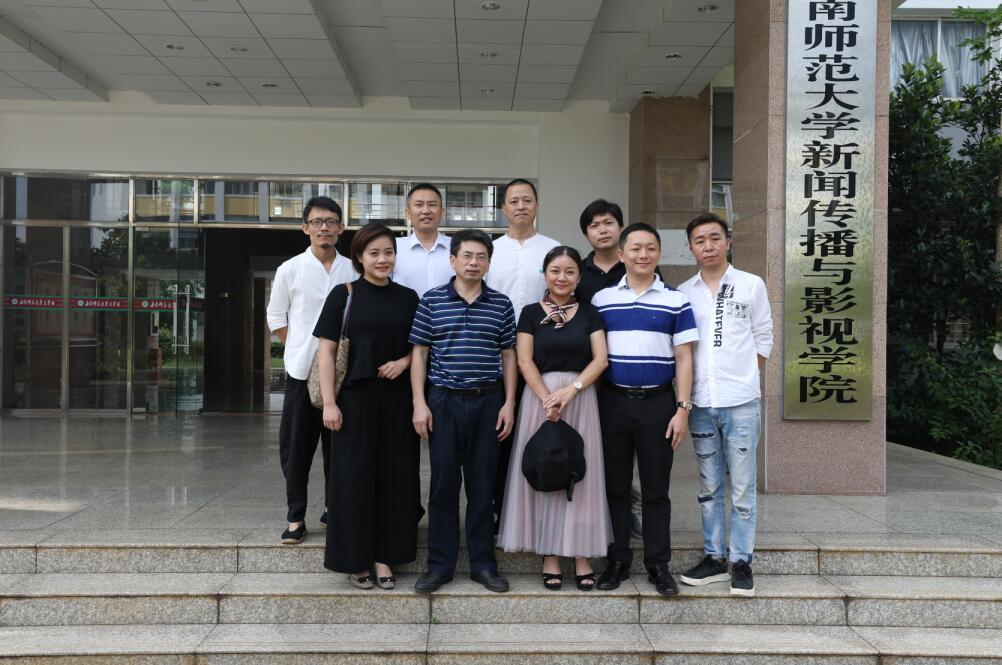 海南省影视家协会青年导演工作委员会代表团访问  我校赌博导航网