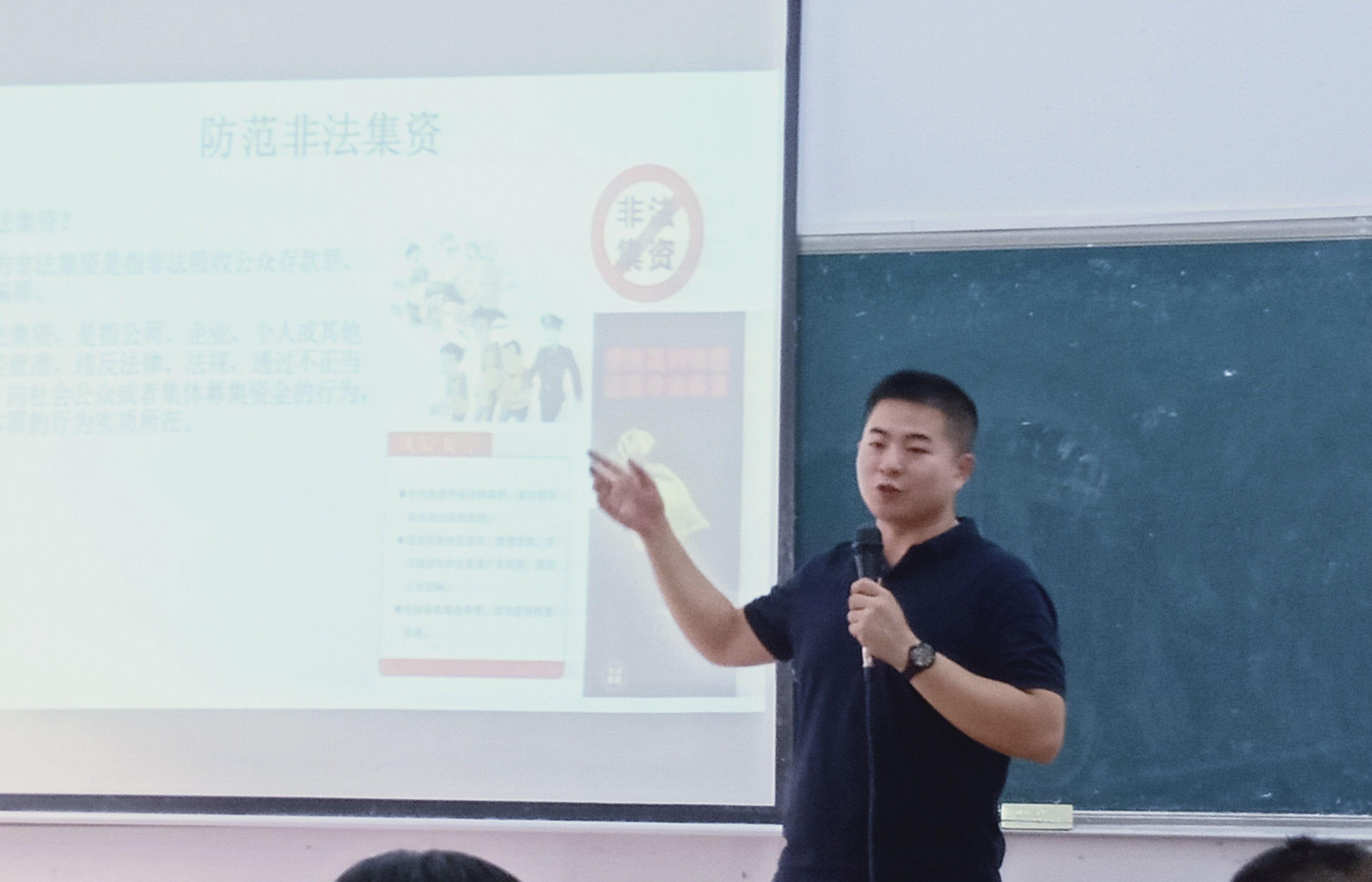 千龙娱乐举办普法专题讲座