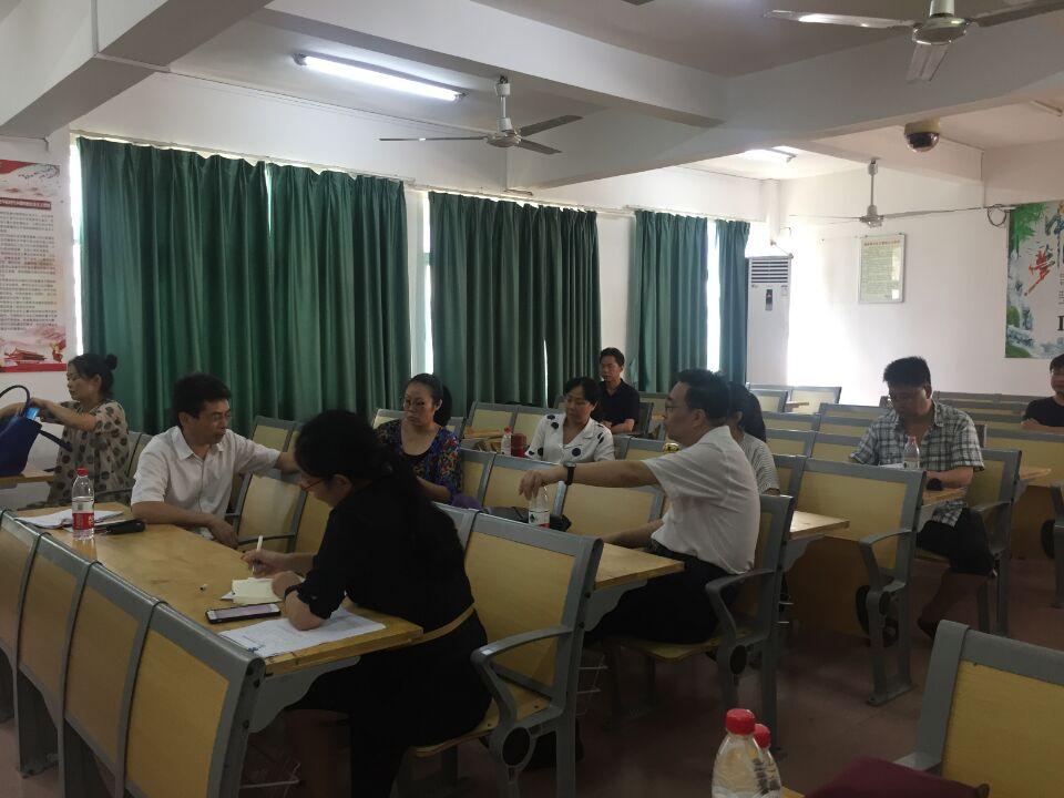 我院召开教学会议,组织教师商讨修订2019版本科人才培养方案