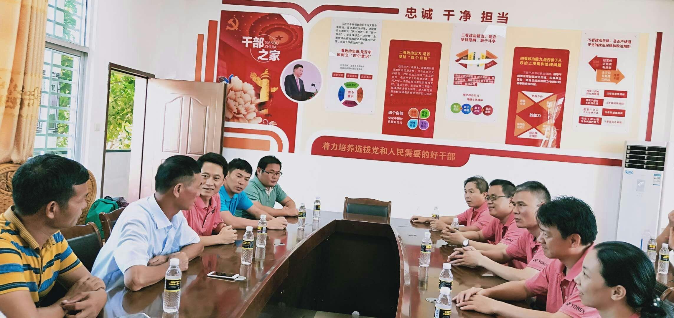 机关党委第十一支部积极开展党日主题教育实践活动