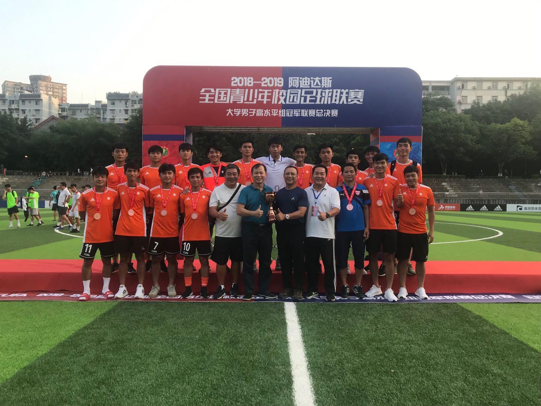 我校足球队获CUFA冠军联赛季军 明年超冠联赛见