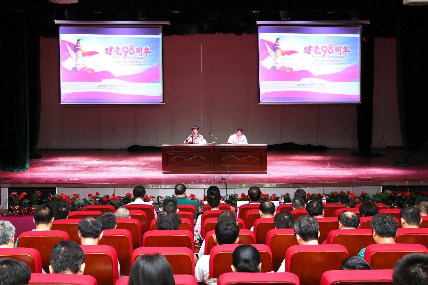 """庆""""七一"""",李红梅为全校中层干部讲党课:从百年征程看党的初心和使命"""