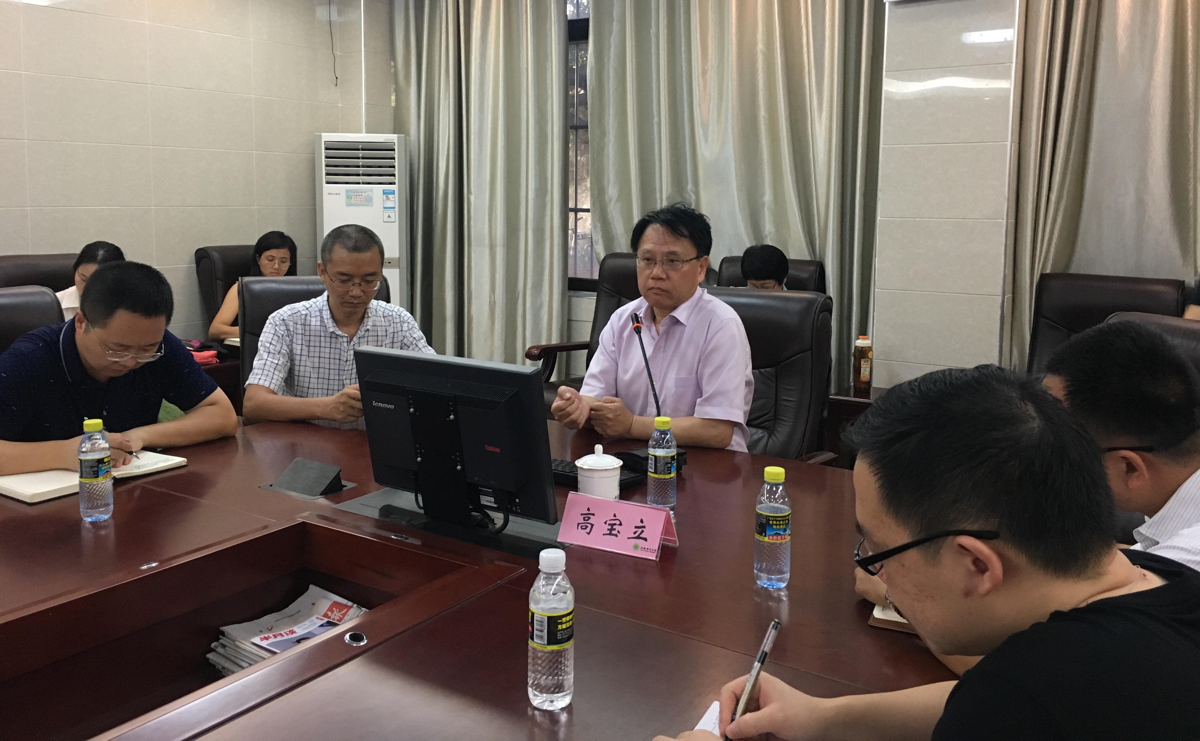 中国教育科学研究院副院长高宝立教授到我校讲学