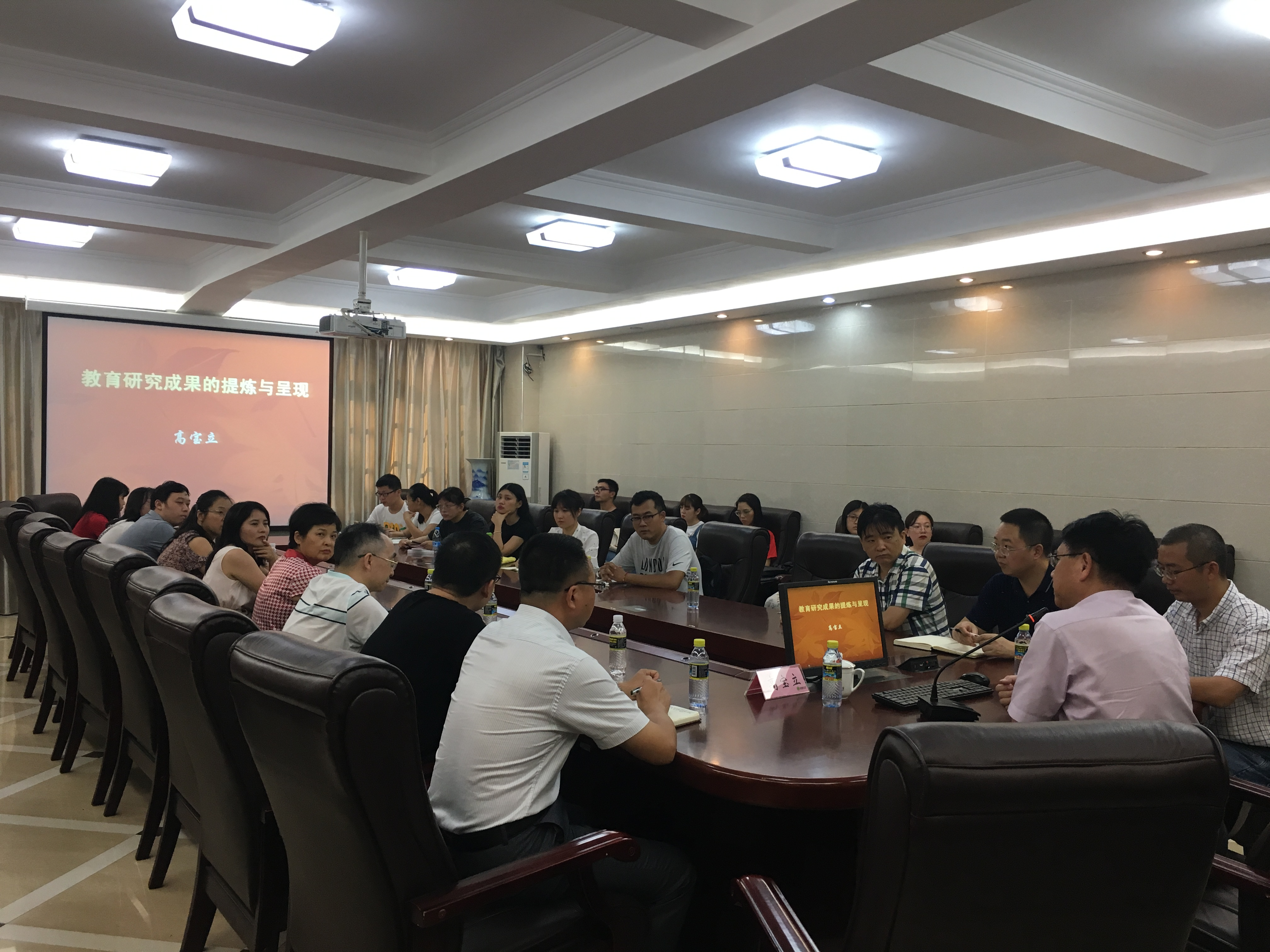 中国教育科学研究院副院长高宝立教授莅临我校讲学