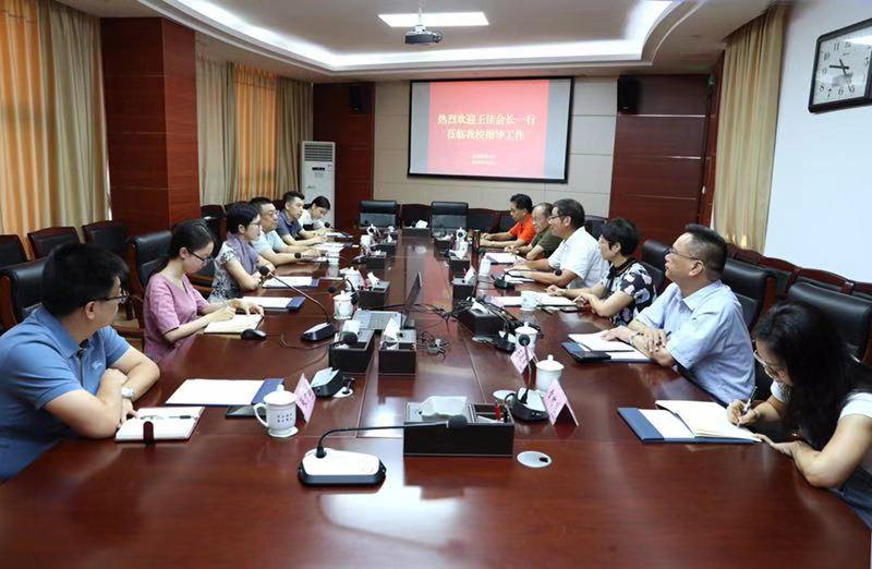 海南省投资商会、中国留学人才发展基金会汉学研究院一行到我校访问交流