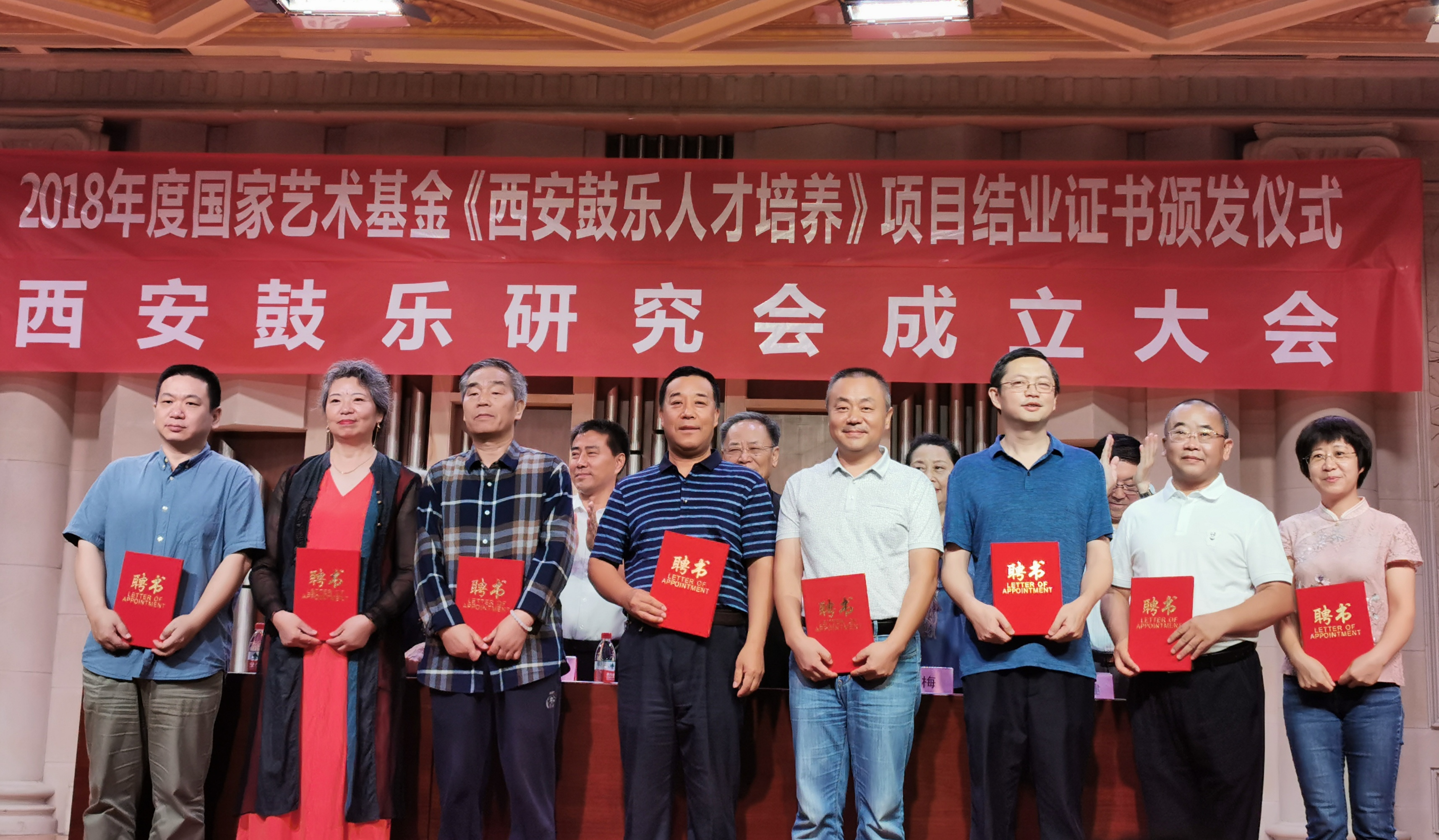 音乐学院王晓平教授应邀担任西安鼓乐研究会副会长